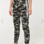 Ardene Camo Joggers with Contrasting Stripes